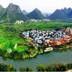 Guilin Bi An Bie Yuan Hotel, Guilin