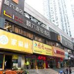 Shun Liu Hotel,  Shenzhen