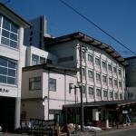 Kawayu Kanko Hotel, Teshikaga