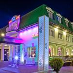 Hotel ARA Restauracja Dancing Club, Jastrzębia Góra