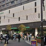 Hotel L, Tokyo