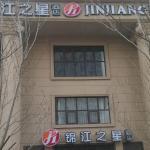 Jinjiang Inn Shenyang North Railway Station Huigong Square, Shenyang