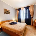 Apartments luks na Belinskogo 41, Yekaterinburg