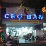 Tram Huong 2,  Da Nang