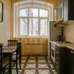 Apartment Varsonofyevsky - Red Square, Moscow