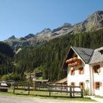 ホテル写真: Alpengasthof Enzingerboden, Enzingerboden