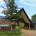 Nature Cottage Akabeko, Kitashiobara