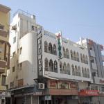 Hotel Balwas, Ahmedabad
