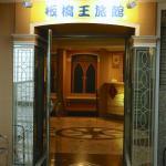 Banciaoking Hotel,  Taipei