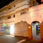 Hotel Plage (Adult Only), Yokohama