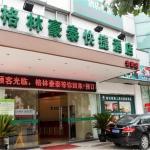 GreenTree Inn Shanghai Guangxin Road Tongji Hospital Express Hotel,  Shanghai