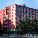 Vienna Hotel Shenzhen Meiling Road, Shenzhen