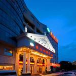 Vienna Hotel Shenzhen DaMeiSha Binhai Pearl, Shenzhen