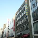 Hotel Houshi Kaikan,  Tokyo