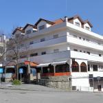 Residencial Albergaria,  Paredes de Coura