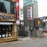 Egg Motel,  Busan