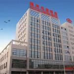 Tianjin Huigao Garden Hotel, Tianjin