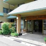 Yamatoya,  Yamanouchi