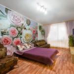 Apartment Kuznetsova 7,  Yekaterinburg