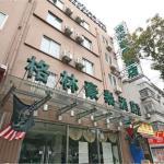 Greentree Inn Shanghai Jiangwan Town Express Hotel, Shanghai