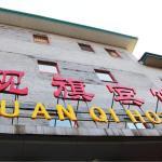 Tian'an Guanqi Hotel, Beijing