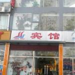 Beijing Jianyou Hotel Xiajia Hutong,  Beijing