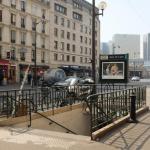Apart Inn Paris - Charenton, Paris