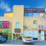 Amasi Al Fayhaa For Bachelor, Al Jubail