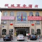 Shicheng Commercial Hotel,  Daxing