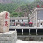 Hotel Pictures: Yijie Hotel Wuling Mountain Longxi Villa, Miyun