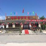 Fuju Quanlai Rural Guesthouse Beijing Miyun, Miyun