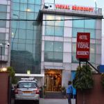 Airport Hotel Vishal Residency,  New Delhi