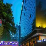 Paco Business Hotel Dongfeng Road Branch, Guangzhou