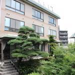 Hotel RCS (Refresh Care Spa),  Ito