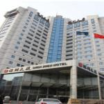 Shenzhen Hotel,  Beijing