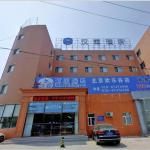 Beijing Huijiazhuba Sanyuan Bridge Ocean Express Apartment,  Beijing