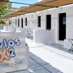 Pavlosx2, Chora Folegandros