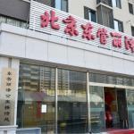 Dongguan Lize Apartment, Beijing
