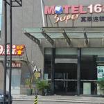 Motel Shanghai Hongjing Road,  Shanghai