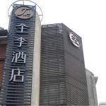JI Hotel Shanghai Xujiahui, Shanghai
