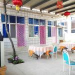 Qinglongxia Tiantian Guesthouse,  Huairou
