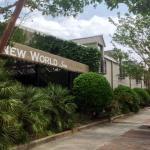 New World Inn Downtown Pensacola, Pensacola