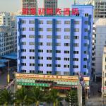 Lanhai Yingbin Hotel Haikou, Haikou