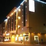 Al Karkh Hotel Apartments, Riyadh