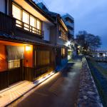 Kyotoya Kamogawagojo,  Kyoto
