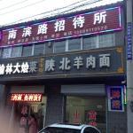 Nanbinlu Guest House, Yanan