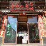 Shangajoy Seasons Inn, Shangri-La