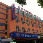 添增評論 - Hanting Express Shanghai Yunshan Road Branch