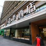 JI Hotel Shanghai Xujiahui Zhaojiabang Road, Shanghai