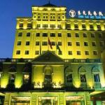Beijing Dongjiaominxiang Hotel, Beijing